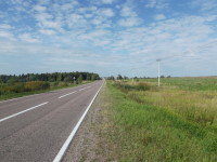 Местное шоссе