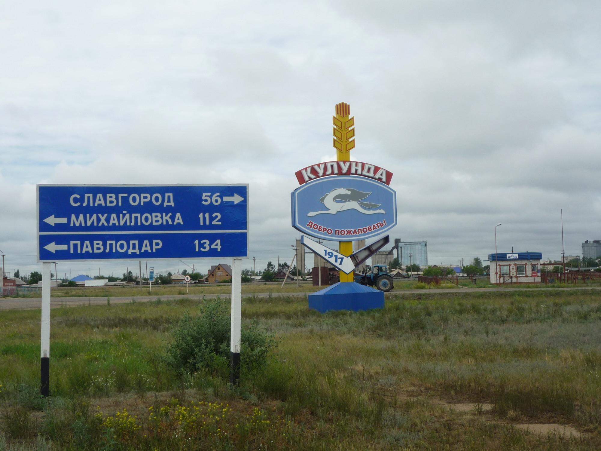 shlyuhi-slavgorod-altayskiy-kray