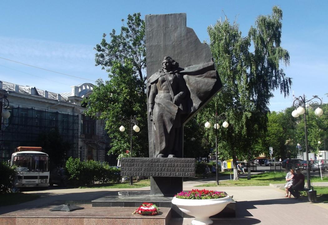 Памятники вов в калуге памятники на могилу фото и цены ростовская область